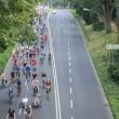 2. Mönchengladbacher Fahrradsternfahrt